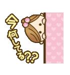 彼氏専用【便利な文字デカ♥】(個別スタンプ:35)