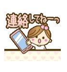 彼氏専用【便利な文字デカ♥】(個別スタンプ:36)