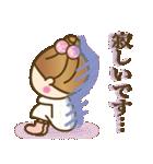 彼氏専用【便利な文字デカ♥】(個別スタンプ:38)