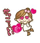 彼氏専用【便利な文字デカ♥】(個別スタンプ:39)
