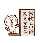 超合体!きらきらアニマル(個別スタンプ:03)