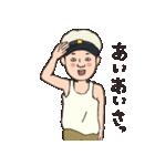 昭和なヤツら2(個別スタンプ:02)