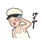 昭和なヤツら2(個別スタンプ:03)