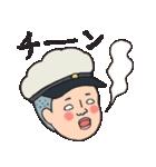 昭和なヤツら2(個別スタンプ:05)