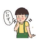 昭和なヤツら2(個別スタンプ:09)