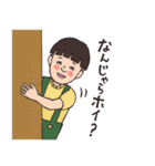 昭和なヤツら2(個別スタンプ:34)