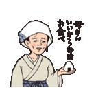 昭和なヤツら2(個別スタンプ:39)