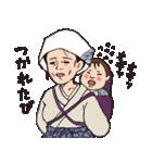 昭和なヤツら2(個別スタンプ:40)