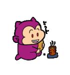 子悪魔デル(個別スタンプ:05)