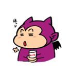 子悪魔デル(個別スタンプ:07)