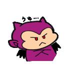 子悪魔デル(個別スタンプ:30)