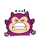 子悪魔デル(個別スタンプ:31)