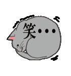いろいろ毛柄の猫会話(個別スタンプ:02)