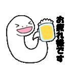 毎日干支【巳】(個別スタンプ:07)