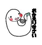毎日干支【巳】(個別スタンプ:18)