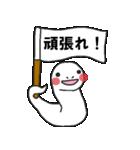 毎日干支【巳】(個別スタンプ:27)