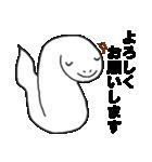 毎日干支【巳】(個別スタンプ:37)