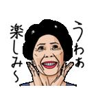 熟女・おばさんたち2(個別スタンプ:01)