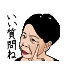 熟女・おばさんたち2(個別スタンプ:03)