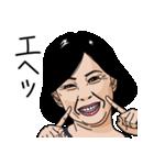 熟女・おばさんたち2(個別スタンプ:05)