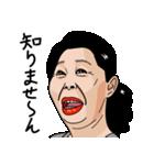 熟女・おばさんたち2(個別スタンプ:06)