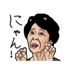 熟女・おばさんたち2(個別スタンプ:07)
