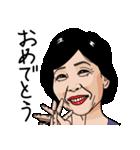 熟女・おばさんたち2(個別スタンプ:08)