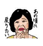 熟女・おばさんたち2(個別スタンプ:09)