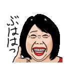 熟女・おばさんたち2(個別スタンプ:12)