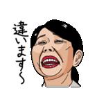 熟女・おばさんたち2(個別スタンプ:13)