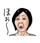 熟女・おばさんたち2(個別スタンプ:14)