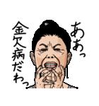 熟女・おばさんたち2(個別スタンプ:19)