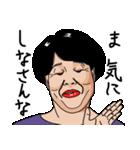 熟女・おばさんたち2(個別スタンプ:20)
