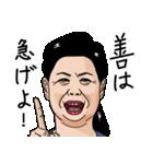 熟女・おばさんたち2(個別スタンプ:23)