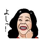 熟女・おばさんたち2(個別スタンプ:25)