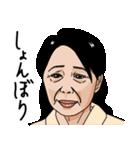 熟女・おばさんたち2(個別スタンプ:28)