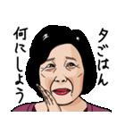 熟女・おばさんたち2(個別スタンプ:29)