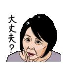 熟女・おばさんたち2(個別スタンプ:32)