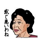 熟女・おばさんたち2(個別スタンプ:37)