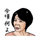 熟女・おばさんたち2(個別スタンプ:38)