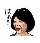 熟女・おばさんたち2(個別スタンプ:39)
