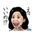 熟女・おばさんたち2(個別スタンプ:40)
