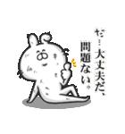いつもニコニコ^^うさぎのベンジャミン(個別スタンプ:01)