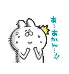 いつもニコニコ^^うさぎのベンジャミン(個別スタンプ:05)