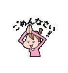 元気な日常 2(主婦編)(個別スタンプ:09)