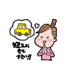 元気な日常 2(主婦編)(個別スタンプ:12)