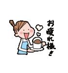 元気な日常 2(主婦編)(個別スタンプ:14)