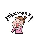 元気な日常 2(主婦編)(個別スタンプ:16)