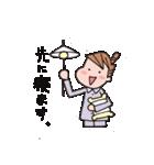 元気な日常 2(主婦編)(個別スタンプ:18)