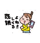 元気な日常 2(主婦編)(個別スタンプ:20)